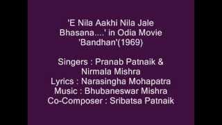 Pranab Patnaik & Nirmala Mishra sings