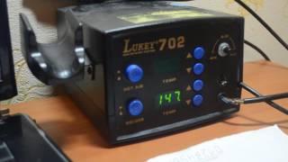 lukey 702(Временное видео, разогрев жала Lukey 702., 2017-01-23T15:11:08.000Z)