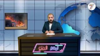 الموجز الاجباري - ح2