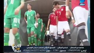 الكرة فى دريم|شادى الجيلانى يكشف كواليس منتخب مصر الأوليمبى بالسنغال