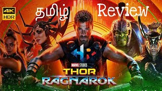 Thor ragnarok 2017/ tamil review/ with Tamil dubbed movie link தமிழில்.