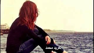 مصطفى سيد احمد - عارفنى منك   فديو   تغريد محمد