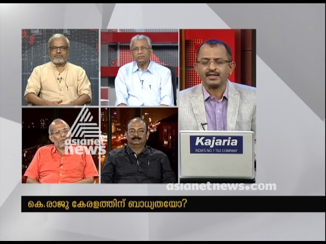 Adv A. Jayashankar responds to the allegation about he got rescued by DYFI activists