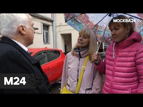 """""""Спорная территория"""": """"не дом, а кабак"""" - Москва 24"""