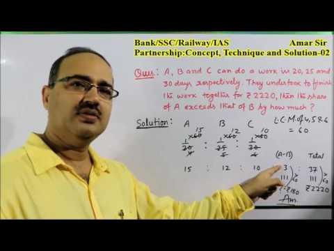 Partnership-02: Concept, Technique and Solution:Shortcut Tricks:By Amar Sir:Bank/SSC/Railway