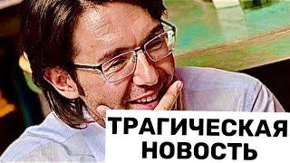 Участница программы Малахова умерла через неделю после свадьбы! Последние новости.