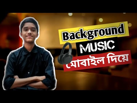 Copyright Free Background Music & Sound    Tasin Shadman 2019