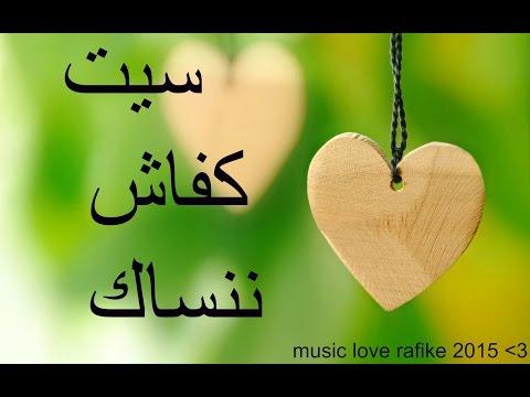 2015 music love algerie (2) rafik belfoule
