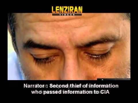 Alledged Mossad and CIA spies on Iranian TV before execution with English subtitle