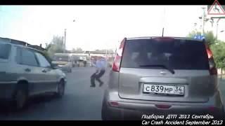 68. Новые аварии и ДТП Октябрь 2013. Подборка аварий (Car Crash Compilation October 2013)