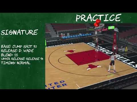 Dwyane Wade NBA 2k18 Jumpshot Fix   NBA 2k18 Recreation