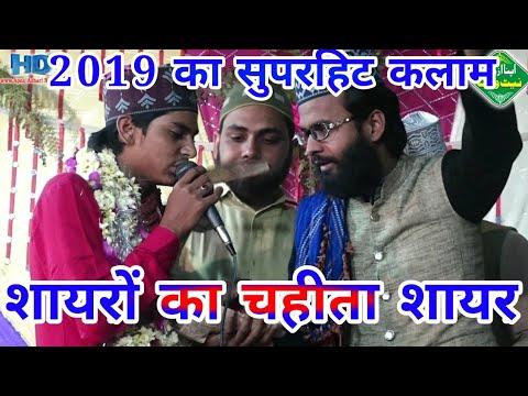 रमजा़न-में-उलमाओं-का-दिल-जीता-ll-saleem-akhtar-nizamat-imran-razvi-ramdan-2019-hd-india