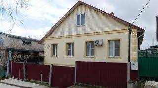 Купить два дома на одном участке в центре Новороссийска