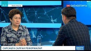 Basty taqyryp (Басты тақырып) - Білім және ғылым министрі Күләш Шәмшидинова