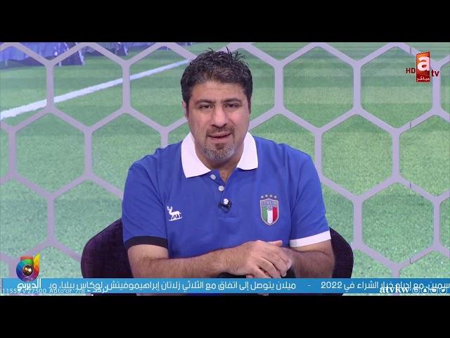 #ديربي | لقاء خاص مع لاعب العربي #محمد_صفر.. وهو مصاب بـ #كورونا!