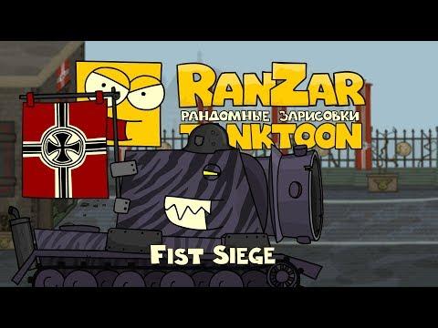 Tanktoon: Fist Siege RanZar