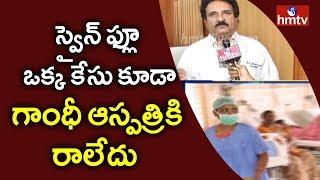 Gandhi Hospital Superintendent doctor Sravan Face to Face over Swine Flu | hmtv Telugu News