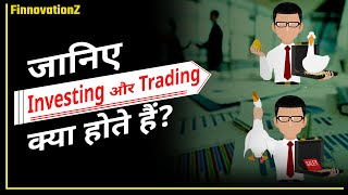 Basics of share market: what is trading and investing (in HINDI)