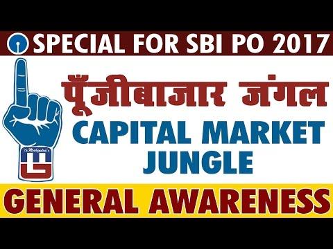 CAPITAL MARKET JUNGLE | GENERAL AWARENESS | पूंजी बाजार जंगल