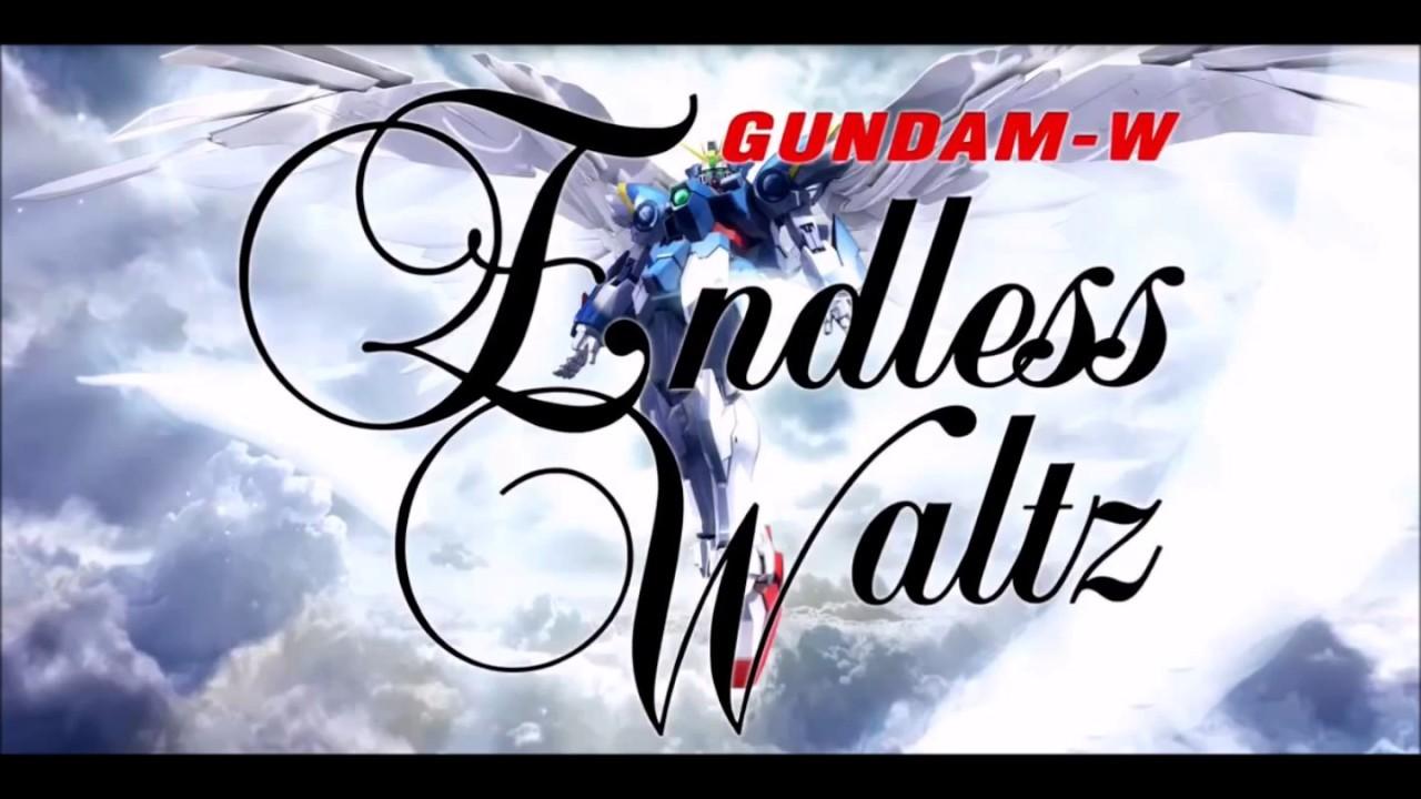 【無音】新機動戦記ガンダムW Endless Waltz~LAST IMPRESSION