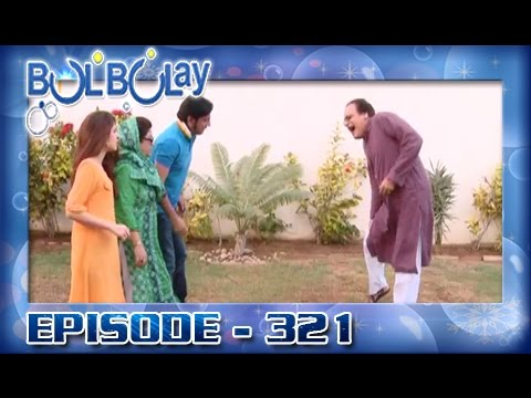 Bulbulay Ep 321 - ARY Digital Drama