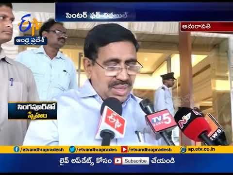 Singapore and Andhra Pradesh Discuss Progress on New Capital city Amaravati