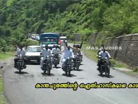 Kanthapuram Usthad in Kashmeer 5 - YouTube