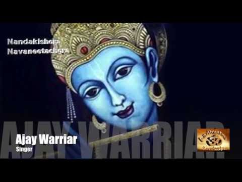 Nandakishora Navaneeta Chora by Ajay Warriar | Krishna Devotional Kannada Songs | Hari Govinda