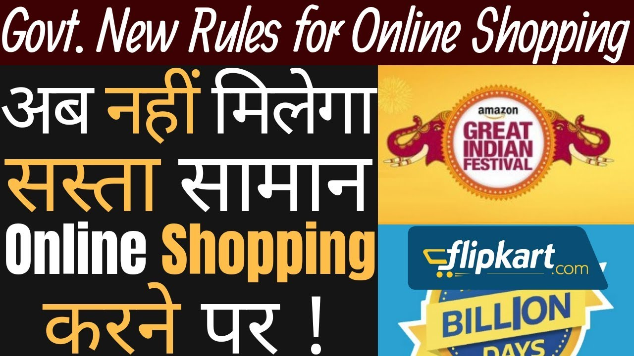 dbfc3083 Flipkart sale – Shopping time