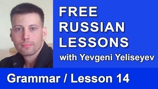 About Russian Verb Prefixes / Russian Lessons Online
