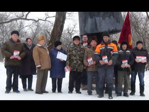 Уральские коммунисты отметили 96 годовщину ухода Ленина. Уральск