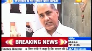Zee Business News Tonight 01 May 2014 02min Mr  Ishu Datwani   Founder, Anmol Jewellers   Akshaya