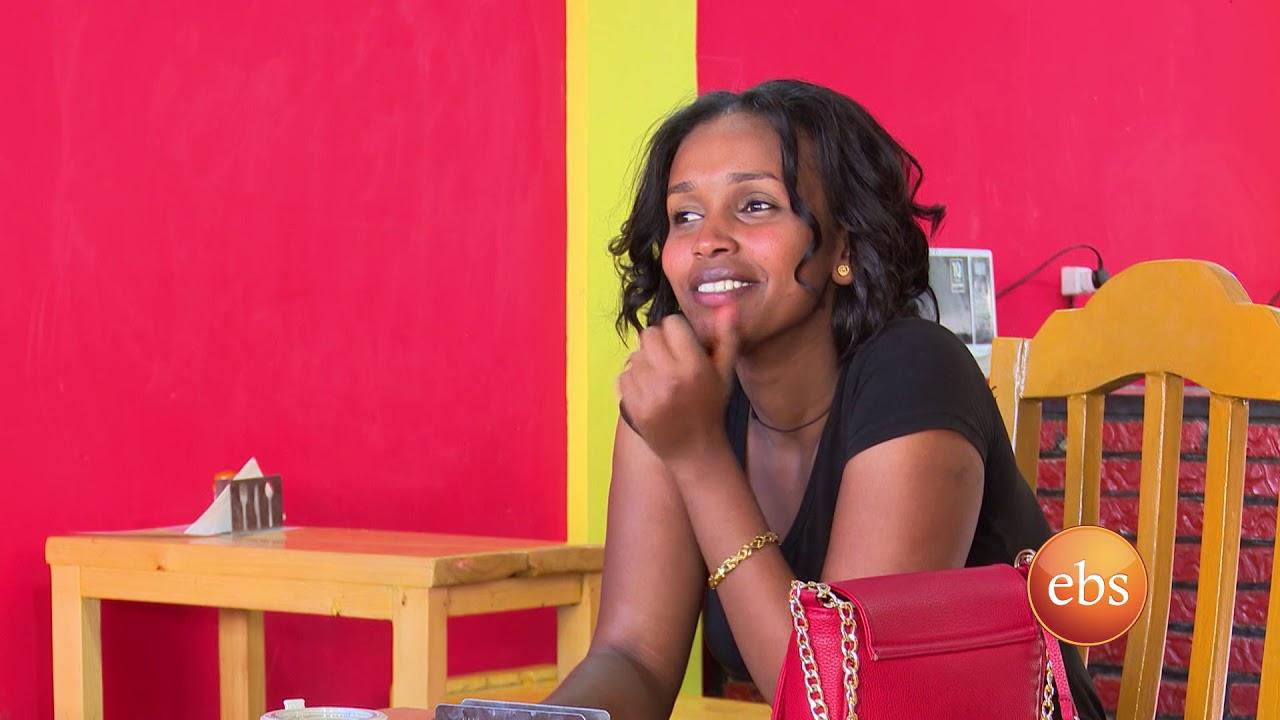 Short Funny Drama: Shuk Lebalachu ሹክ ልበላችሁ