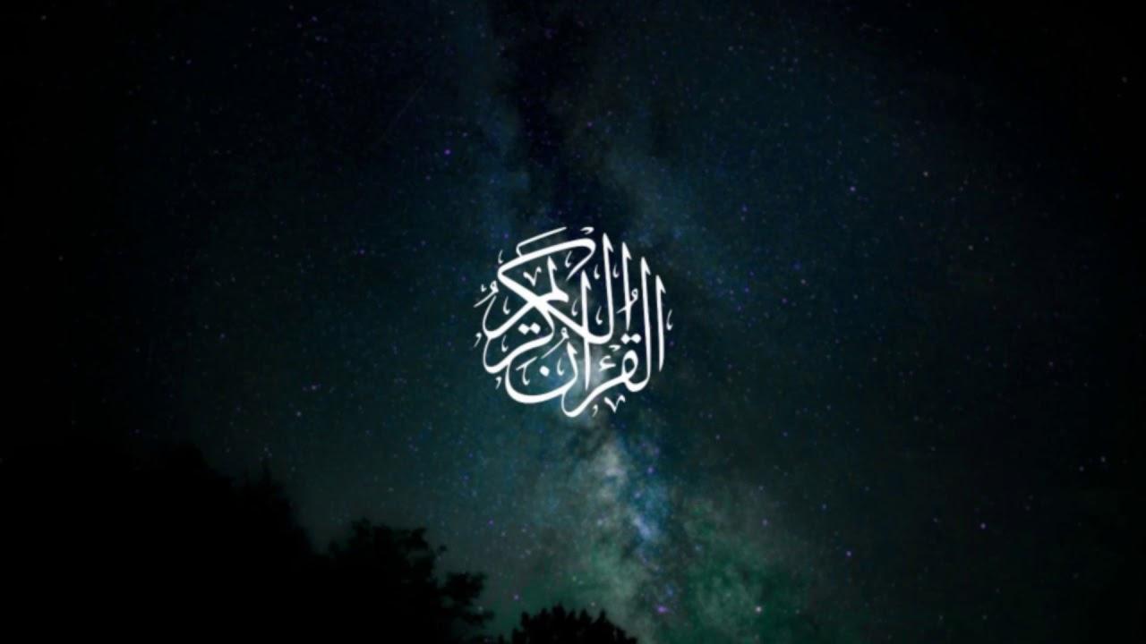 Surat Muhammed - Omar Hisham Al Arabi