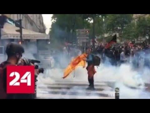 Люди в черном устроили погром в Париже - Россия 24