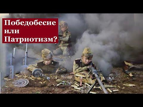 Дети в военной форме: победобесие или патриотизм? Что думаете? // Деловые новости и новости бизнеса