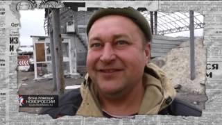 Зачем боевики выживают ОБСЕ из Донецка  — Антизомби, 09.09