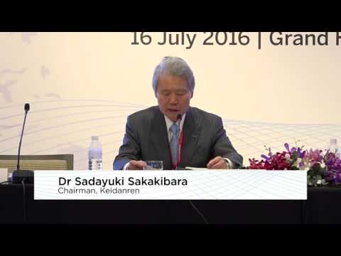 Highlights of 7th Asian Business Summit