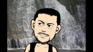 日吉ミミ - 焔(ほのお)