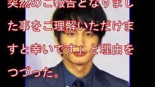 俳優の中村蒼(26)が10月23日、第1子が誕生したことを自身のブログで...