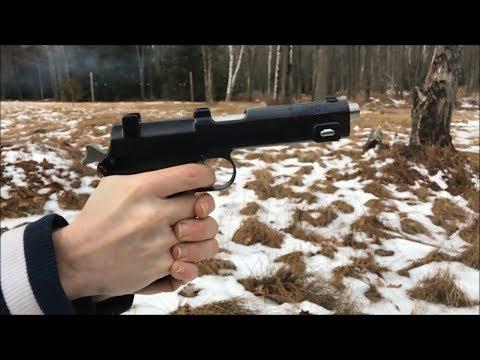 Steyr M1912 (Steyr Hahn)
