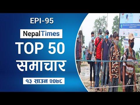 Watch Top50 News