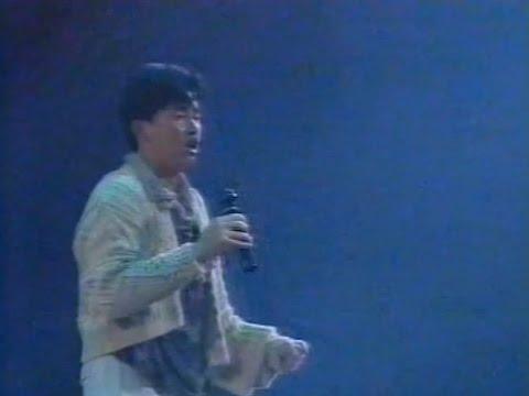 GEORGE LAM~敢愛敢做~Conecrt 93