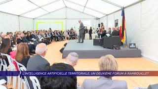 Yvelines | L'intelligence artificielle territoriale, un deuxième forum à Rambouillet