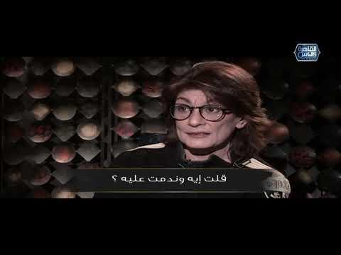 """سماح انور """"توقعت ثورة يناير في ٢٠٠٤..وغير ندمانة على تصريحاتي ضدها"""""""