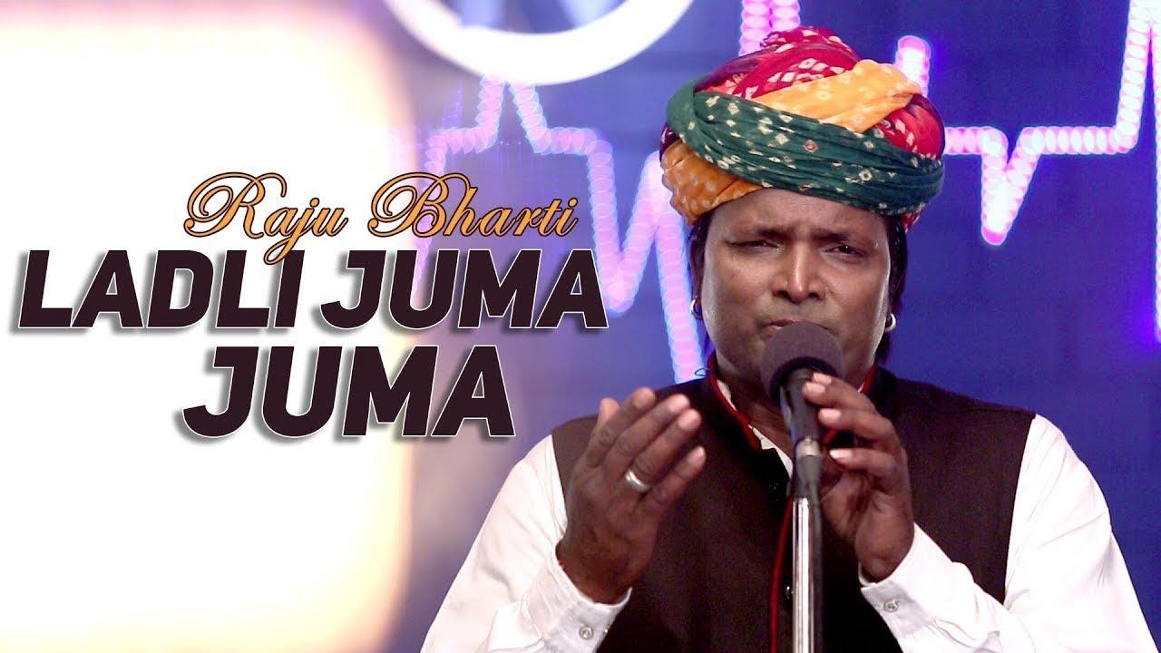 Ladli Juma Juma | Rajasthani Folk Songs | Live Performance | Raju Bharti | USP TV