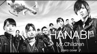 『 HANABI 』(short size)  Mr.Children  ドラマ〜コード・ブルー −ドクターヘリ緊急救命− THE THIRD SEASON〜  ♪ Piano cover thumbnail