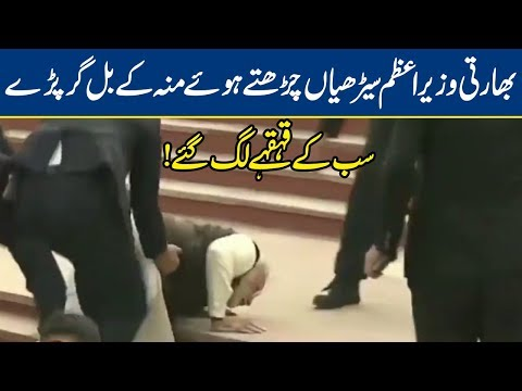 Watch: PM Modi