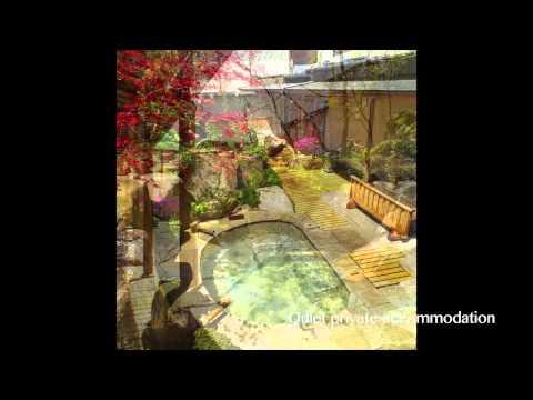 Japanese Traditional Ryokan (inn) such as the hideaway |Hiroshima Japan