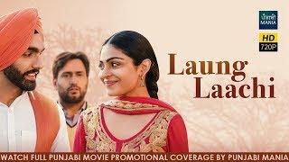 Laung Laachi Full Movie 2018 | Ammy Virk, Neeru Bajwa,Amberdeep | Latest Punjabi Movie 2018